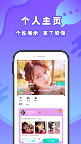 尋夢島app截圖3