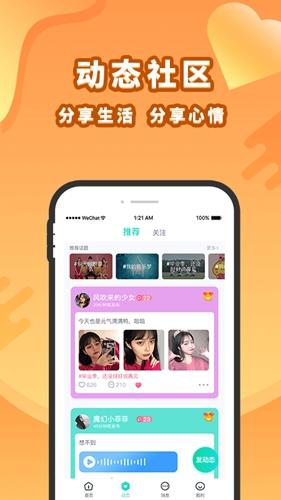 尋夢島app