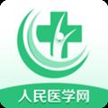 医学直播课堂app