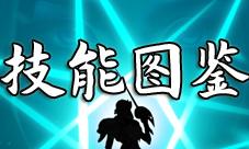 王者荣耀夏洛特技能定位图鉴 SNK新英雄厉害吗