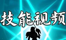 王者荣耀夏洛特视频 SNK新英雄技能测试动画