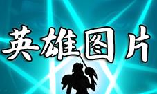王者榮耀夏洛特圖片 SNK新英雄高清海報展示