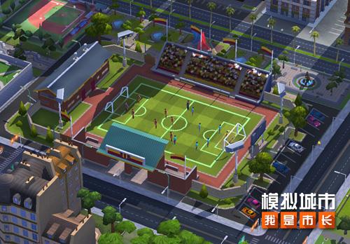 模拟城市我是市长将掀起户外运动盛宴