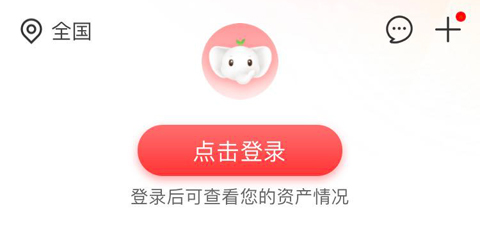 中国工商银行app为什么登录不了