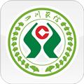 四川農信手機銀行APP
