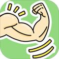 減肥大作戰