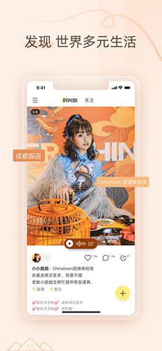 時光島app
