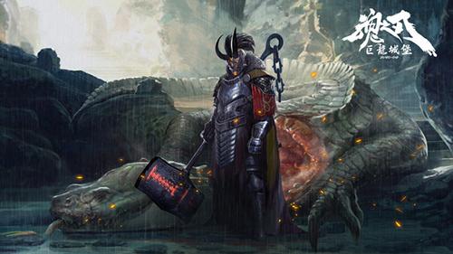 魂之刃:巨龍城堡截圖1