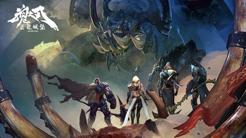 魂之刃:巨龍城堡截圖3