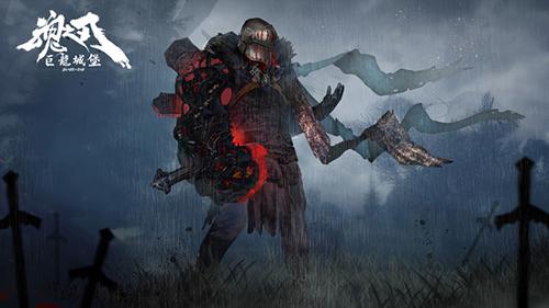 魂之刃:巨龍城堡截圖5