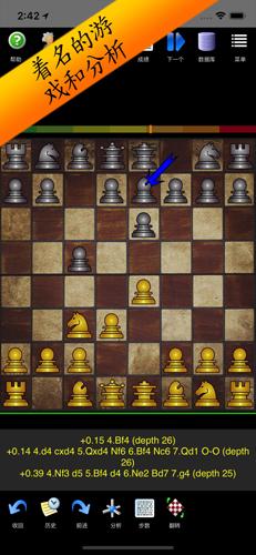 国际象棋与教练2