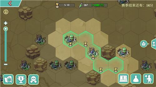 病毒侵染辐射避难所Online公会玩法今日上线