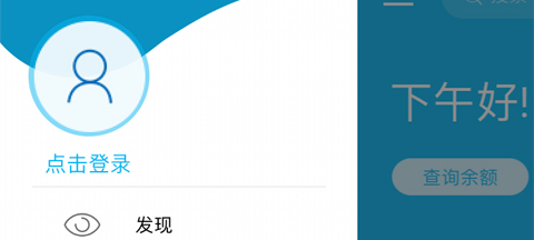 中國建設銀行app登不上去