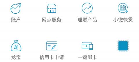 中國建設銀行app怎么添加第二張銀行卡