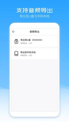 配音盒子app截圖2
