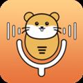萌鼠變聲器app