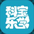 科寶樂學app