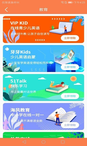 游聞空間app截圖3