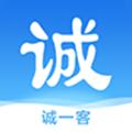 誠一客app
