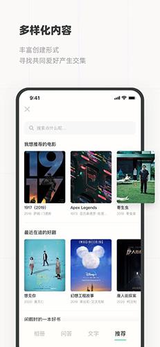 slow app截圖5