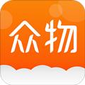 眾物云app