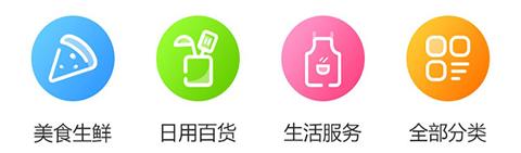 眾物云app軟件特色
