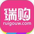 瑞購網app
