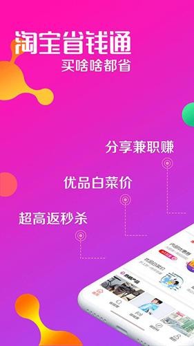 瑞購網app截圖3