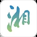 愛游湘湖app