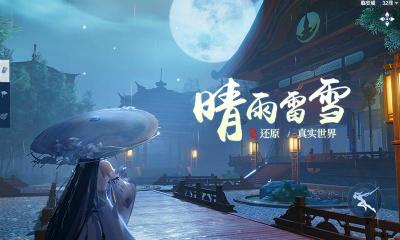 代號劍俠E新聞配圖3