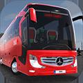 公交車模擬器:Ultimate