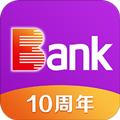 光大銀行app