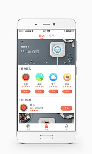 桔猫时钟app截图2