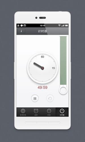 锤子时钟app截图5