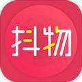 抖物清单app