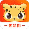 優品街app