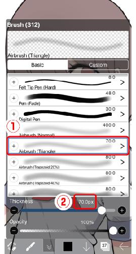 愛筆思畫XAPP7