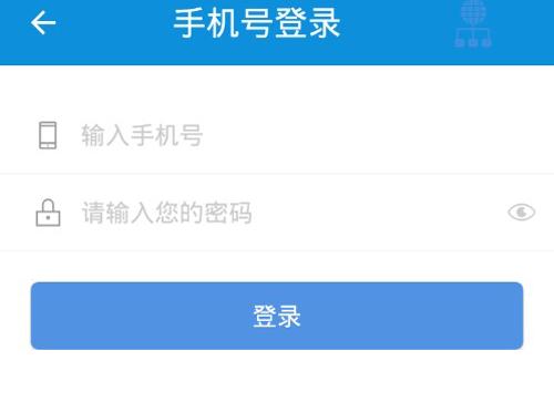 飞鸽互联app3