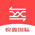 悦鑫国际app