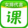 作業幫直播課app