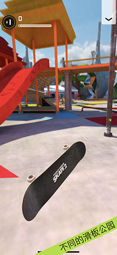 指尖滑板2安卓版截图3