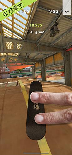 指尖滑板2安卓版截图1