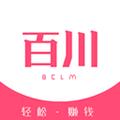 百川联盟app