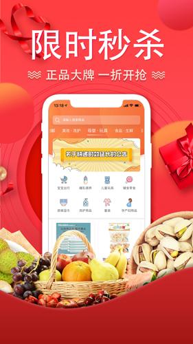 酷消销app截图1
