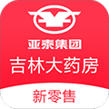 吉林大药房app