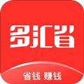 多匯省app