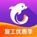 携程企业商旅app
