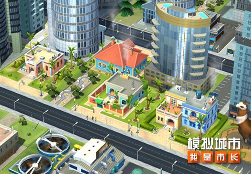 《模拟城市:我是市长》感受拉丁风情住宅的魅