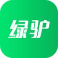 绿驴童装app