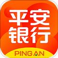平安口袋銀行app